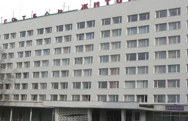В Житомирі вирішуватимуть, кого з переселенців треба виселити з міського готелю