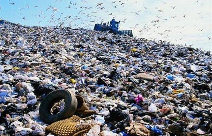 На Тернопільщині протестують проти сміттєпереробного заводу