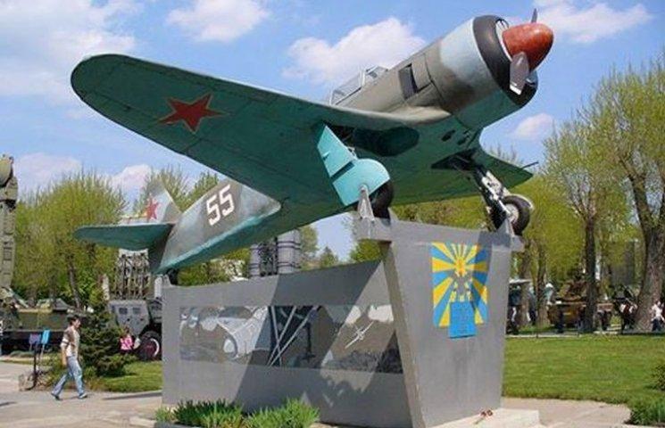 Міноборони не ліквідує музей авіації у Вінниці