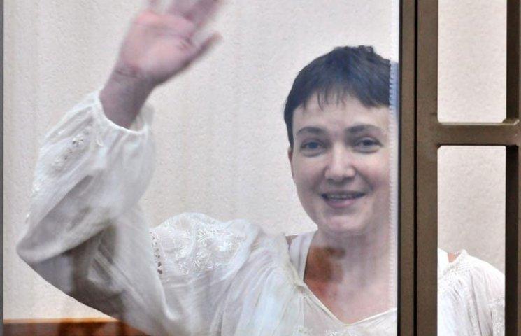 """Когда Украина будет иметь право требовать принятия """"списка Савченко"""""""