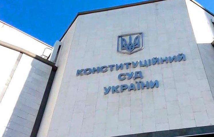 Конституційний суд відклав вибори на Донбасі в довгий ящик