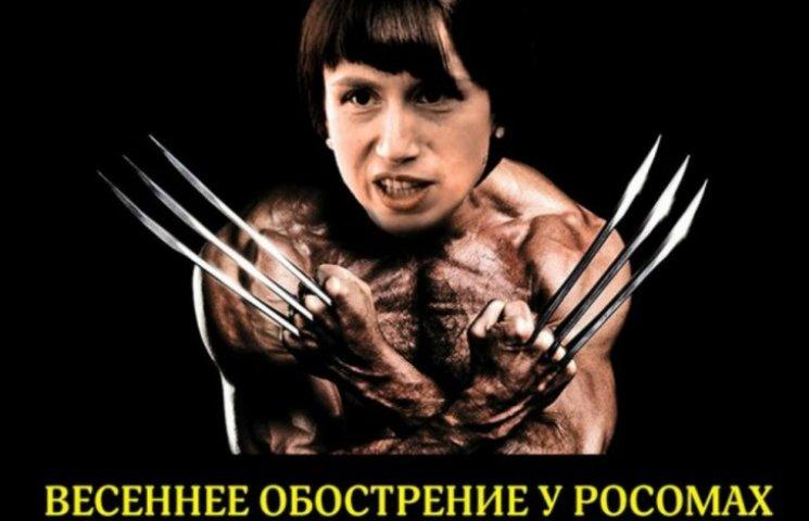После нападения на нардепа Чорновол отрастила железные когти (ФОТОЖАБЫ)