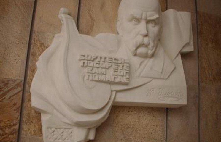У Дніпропетровську декомунізували райраду