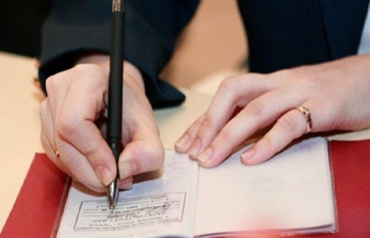 У Хмельницькому з квітня ЖЕКи більше жителів не реєструють