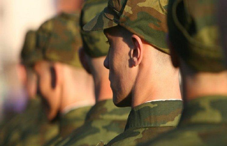 У Тернополі безробітних добровільно-примусово відправляють на контрактну службу