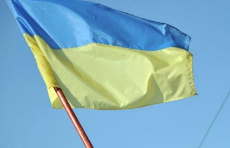 Над Кіровоградом піднімуть бойовий прапор зі Сходу