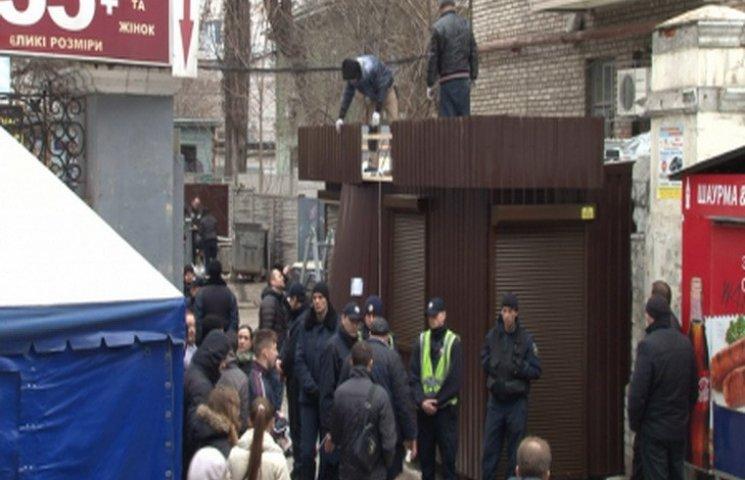 У Дніпропетровську 30 поліцейських відправляли кіоск на штрафмайданчик