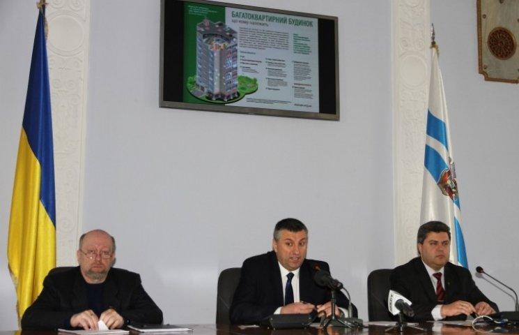 Миколаївцям розповіли про складнощі роботи ОСББ та недоліки законодавства
