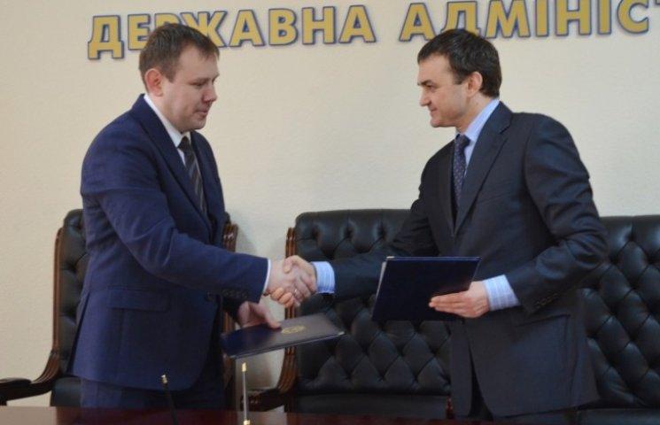 Миколаївська влада оголосила 2016 - роком залучення інвестицій