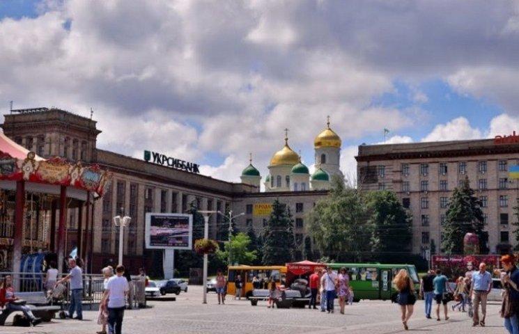 Завтра перекриють рух у центрі Дніпропетровська
