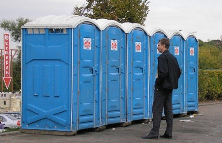 Виконком Тернопільської міськради дозволив об'єднанню парків придбати біотуалети