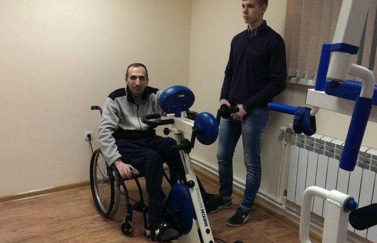 У Вінниці відкрили реабілітаційний центр для людей з особливими потребами