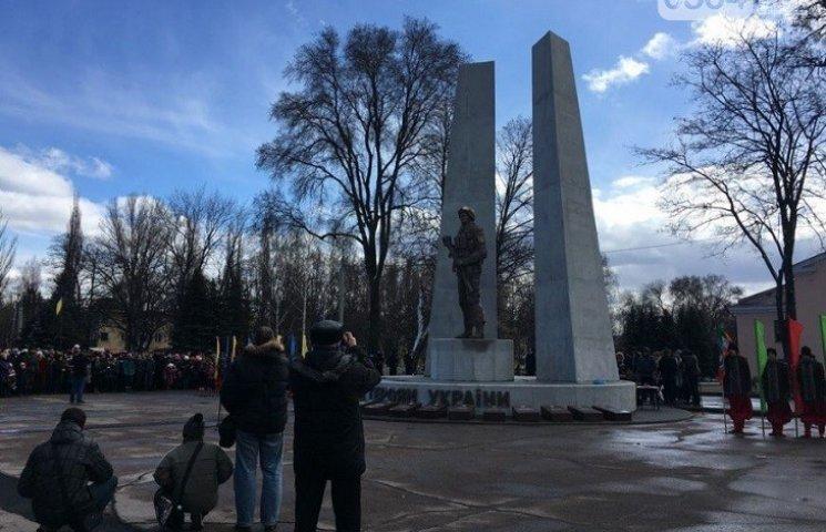 На Дніпропетровщині відкрили народний монумент Героям АТО