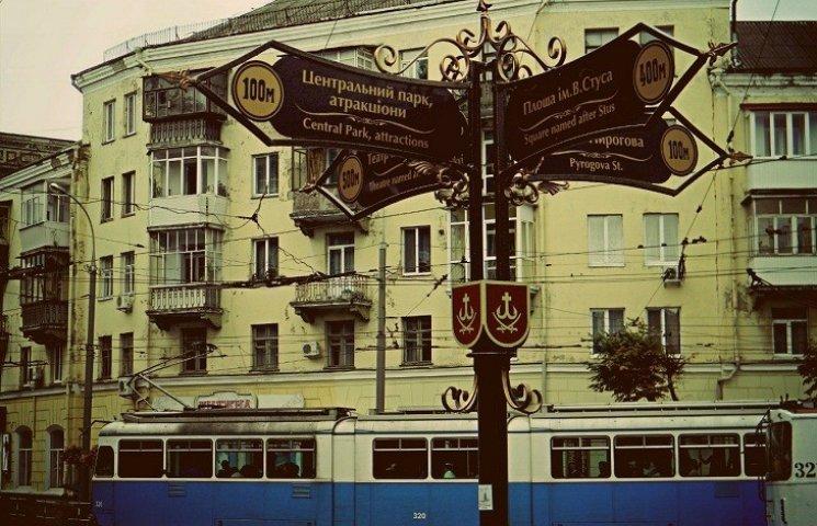 Сьогодні у Вінниці збережеться хмарна погода