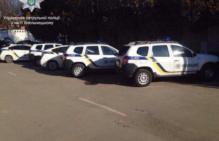Хмельницький патрулюватимуть поліціянти на позашляховиках