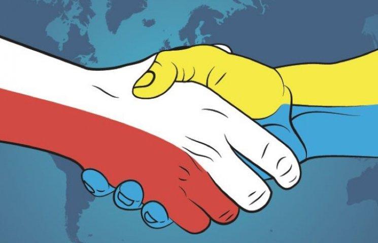 Історики України і Польщі продовжили діалог щодо спірних питань часів Другої світової
