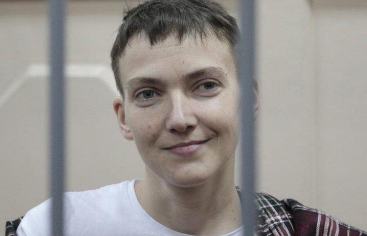 Путин умоляет Савченко молчать