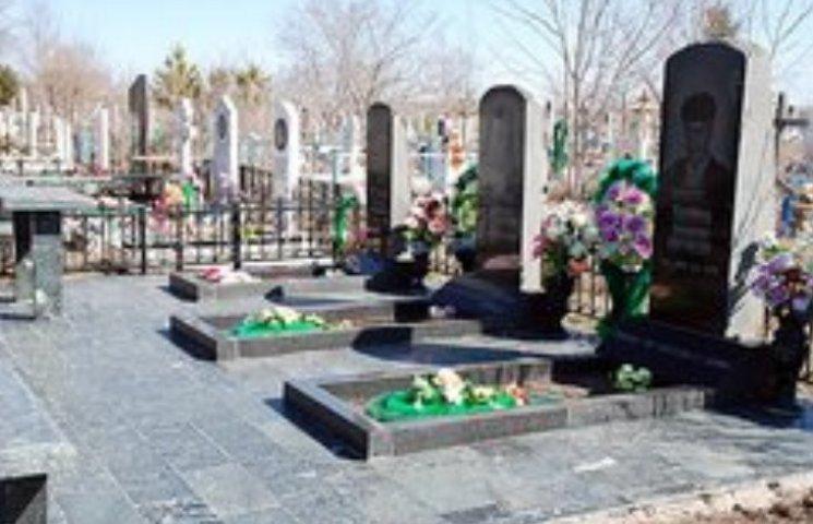 У Миколаєві побудують нове кладовище