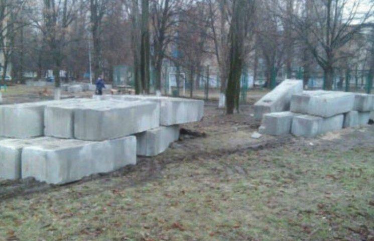 Кияни оголосили війну черговому будівництву під прикриттям депутата Кличка