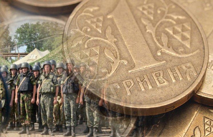 Хмельниччина спрямувала для армії більше 50 мільйонів гривень