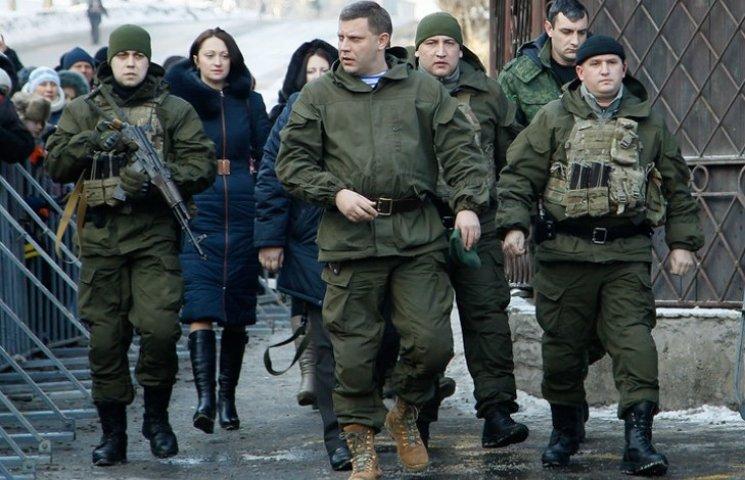 Зачем Захарченко холера в Донецке