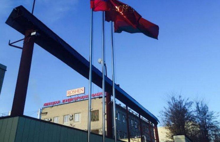 Журналисты показали, как работает фабрика Roshen в Липецке