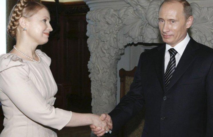 Тимошенко каже, що коли хіхікала з Путіним, не могла й уявити, що буде війна