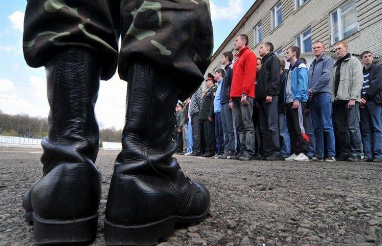 Жителі Деражнянщини виступають проти мобілізації
