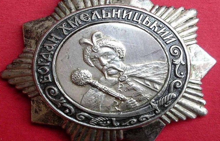 Родині загиблого Героя з Хмельниччини вручили Орден