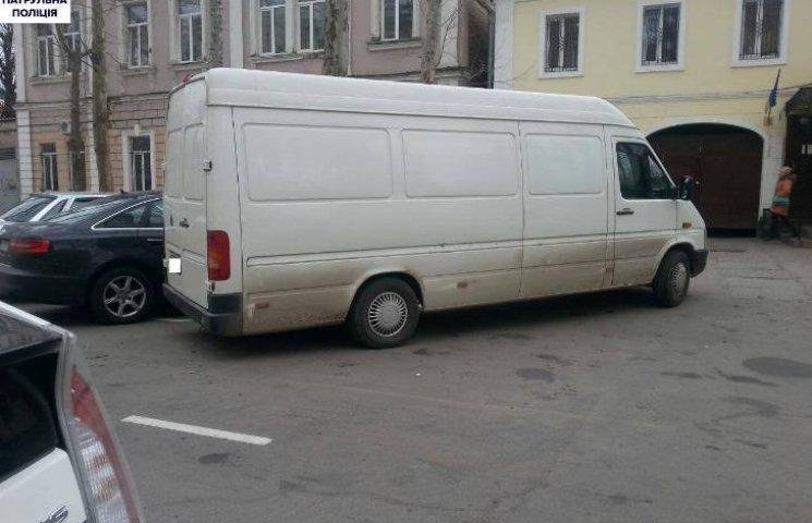 У Миколаєві із заводу 61 комунара знову вивезли метал