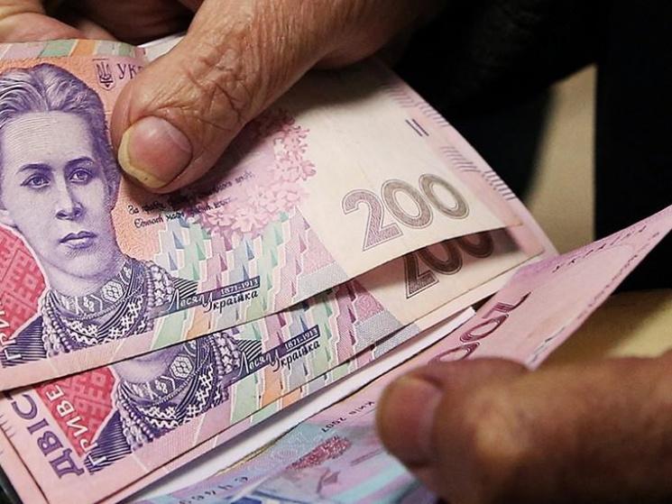 Гроші для пенсіонерів