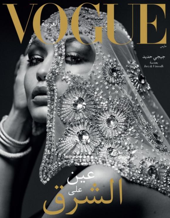 Джиджи Хадид украсила обложку первого печатного номера Vogue Arabia