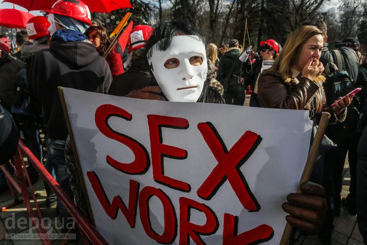 День секса украина