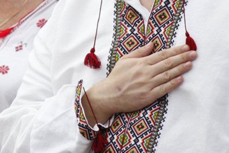 Познай себя. Государственный гимн Украин…