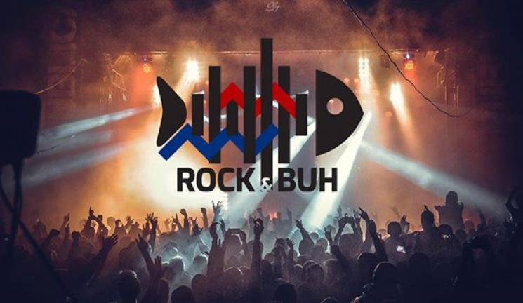 Бажаючі виступити на Rock&Buh в Хмельниц…