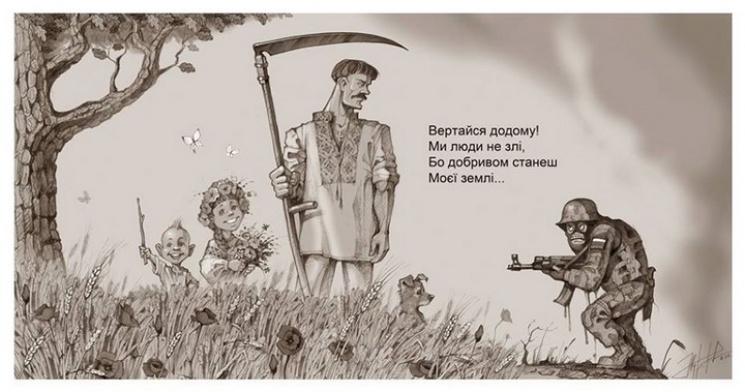 Каково это, быть добровольцем в Украине:…