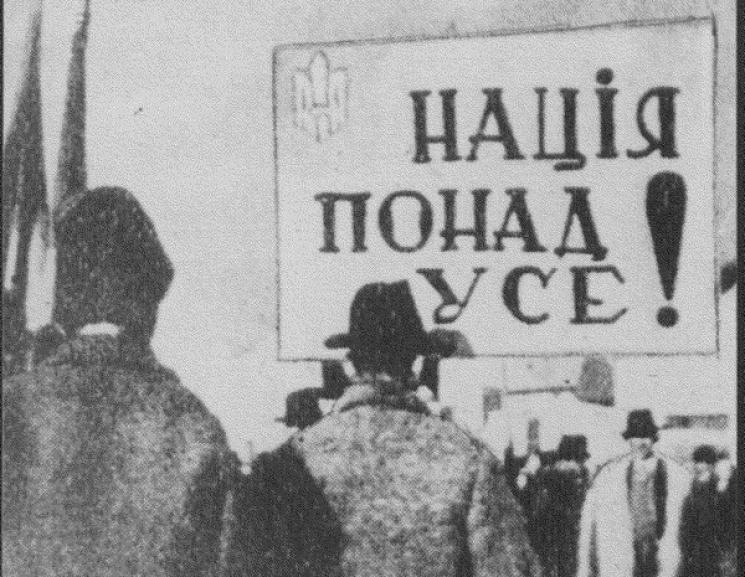 Історія, що стала легендою: Карпатська Україна