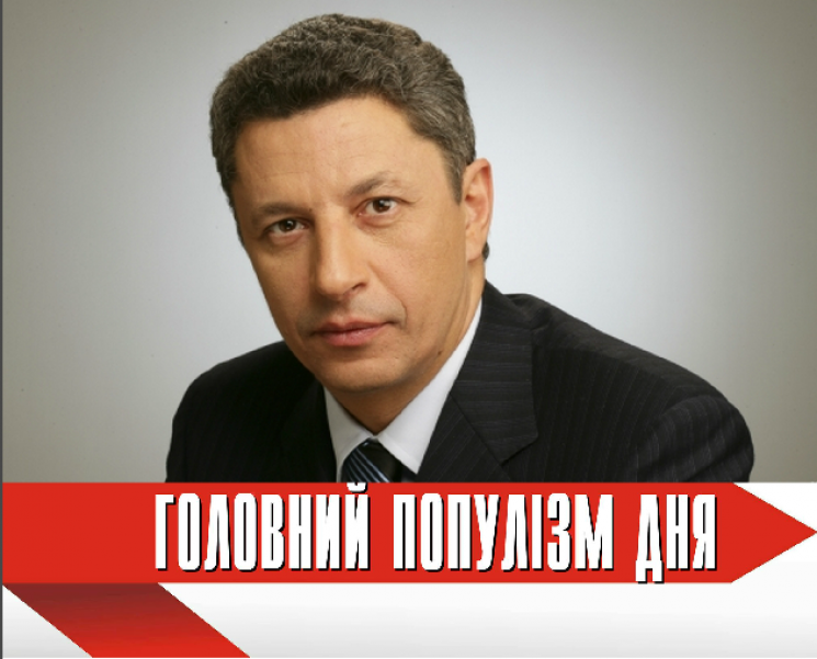 Оппоблок объявил бойкот Раде перед голосованием озаочном осуждении Януковича