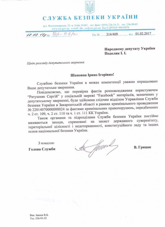 СБУ зацікавилась сепаратистськими закликами екс-мера Ужгорода (ДОКУМЕНТ)
