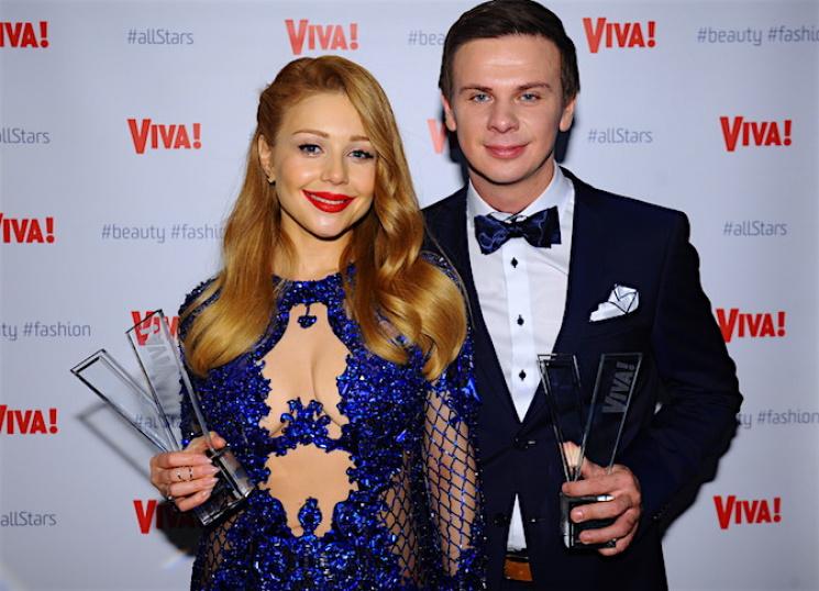 Кароль і Комарова визнали найкрасивішими…