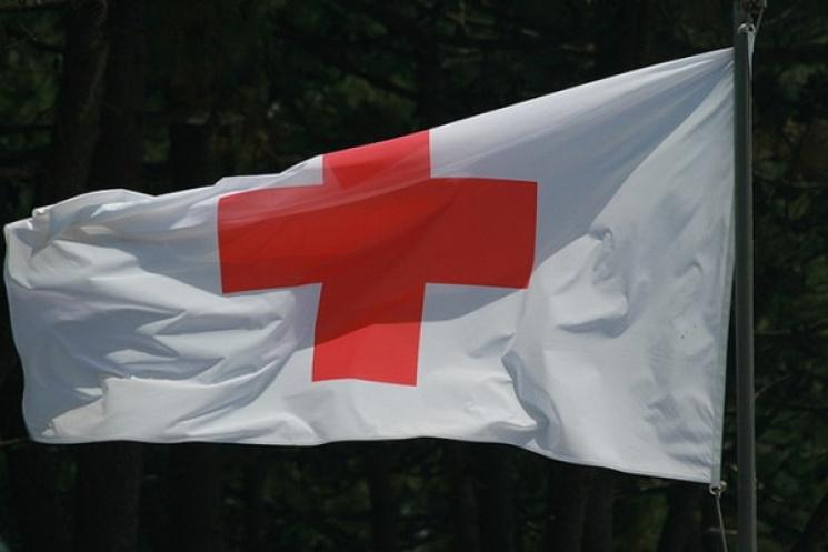 На Закарпатті стартував місячник Товариства Червоного Хреста