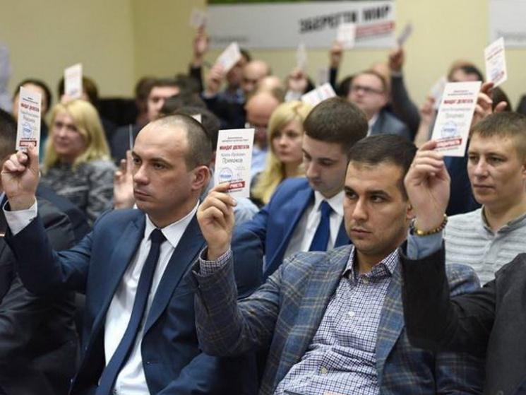 Впервый раз вгосударстве Украина: вКаменском избиратели отозвали депутата горсовета