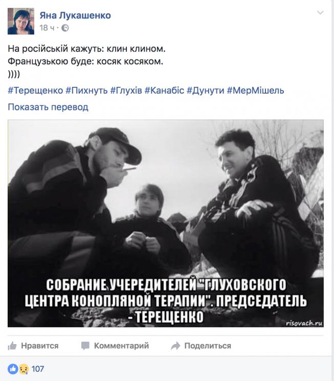 https://img.depo.ua/745xX/Mar2017/207316.png