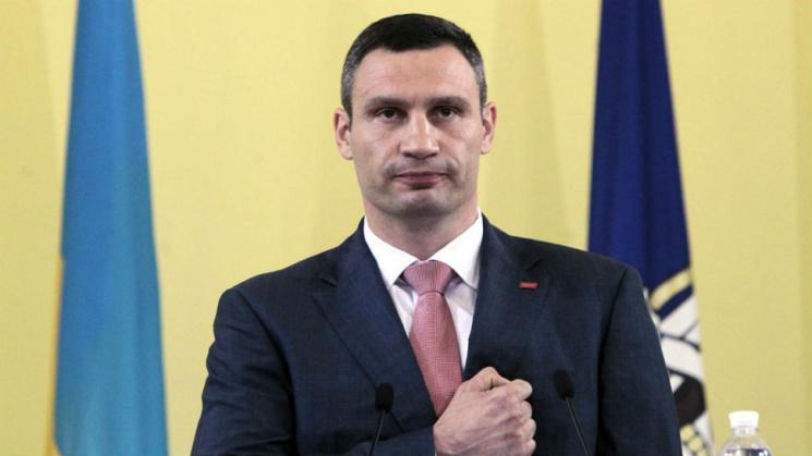 Арест счетов Киевского метрополитена может привести костановке его работы
