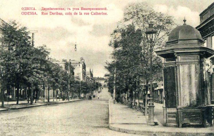 Интересный факт про Одессу и область: Де…