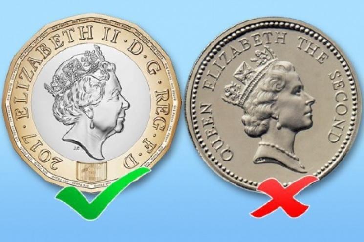 Великобритания ввела вобращение новейшую монету водин фунт
