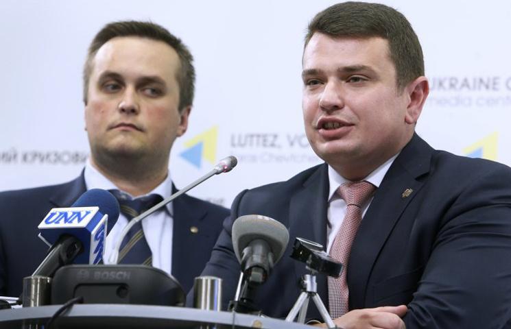 Как очередной конфликт Сытника и Холодницкого похоронит борьбу с коррупцией