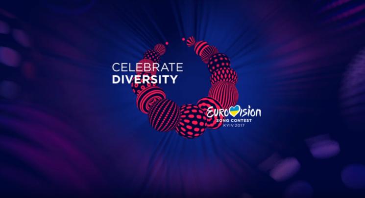 Фан-зону Евровидения-2017 откроет Сергей Притула