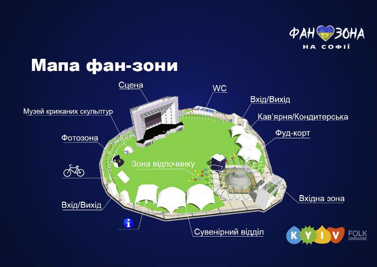 Евровидение-2017: Какой будет фан-зона настоличной Софийской площади