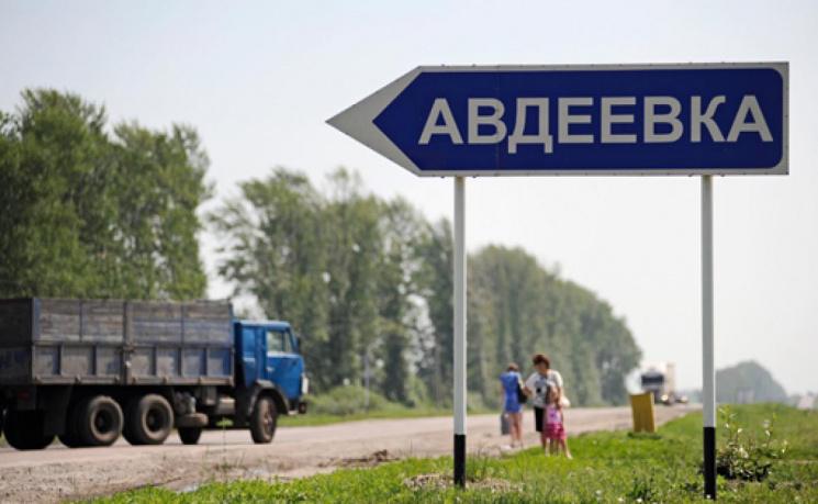 Вода вАвдеевке будет раз всутки— Жебривский